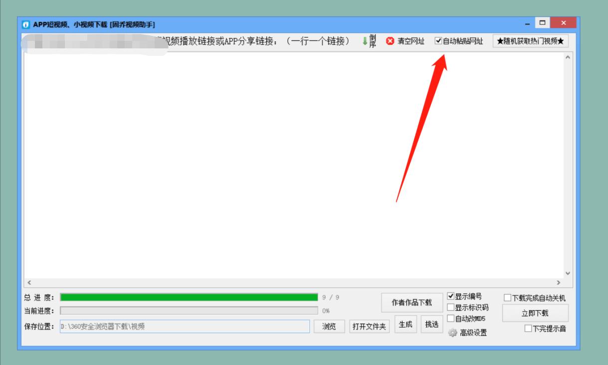 uc下一页:手机uc能批量下载网页视频吗,教你如何将uc视频批量导入本地 网络快讯 第5张