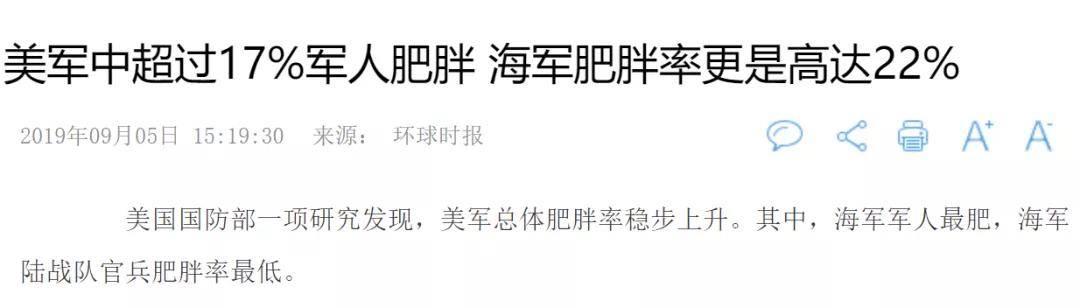 """美认定华为对国家安全""""构成威胁"""" 外交部回应"""