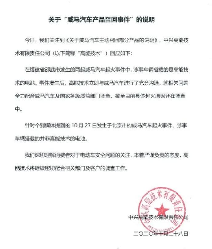 北京新增5例本地确诊:1例为超市员工 4例为某公司员工