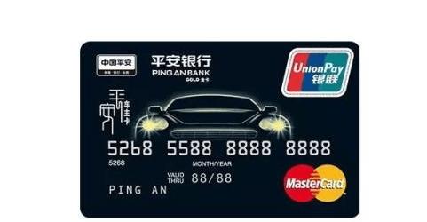 如何正确使用信用卡?信用卡边还边刷技巧 信用卡 第4张