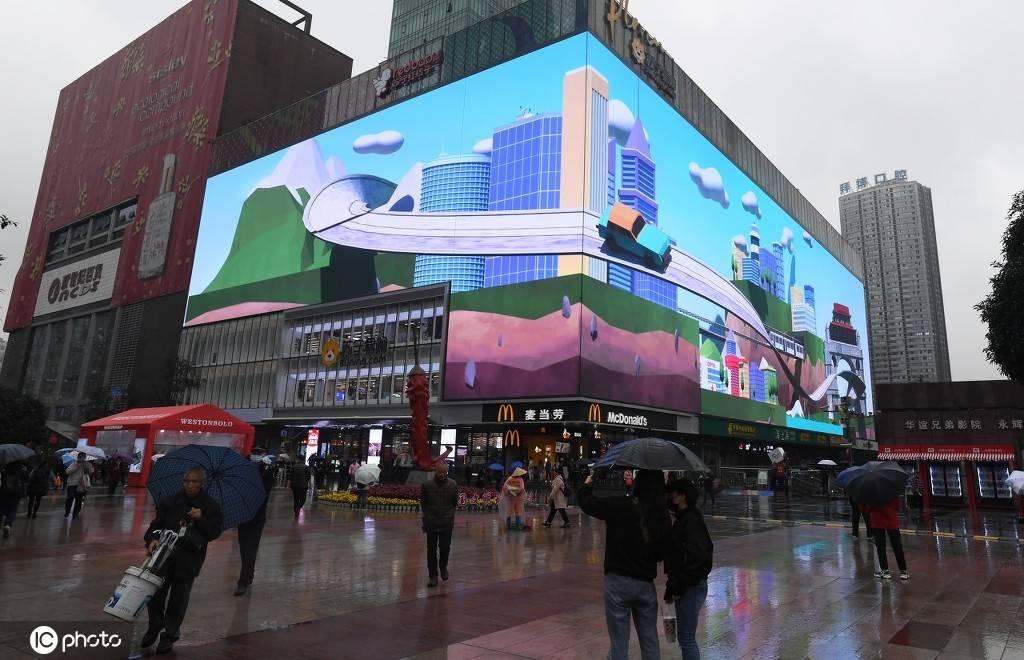 重庆现3788平方米裸眼3D巨幕