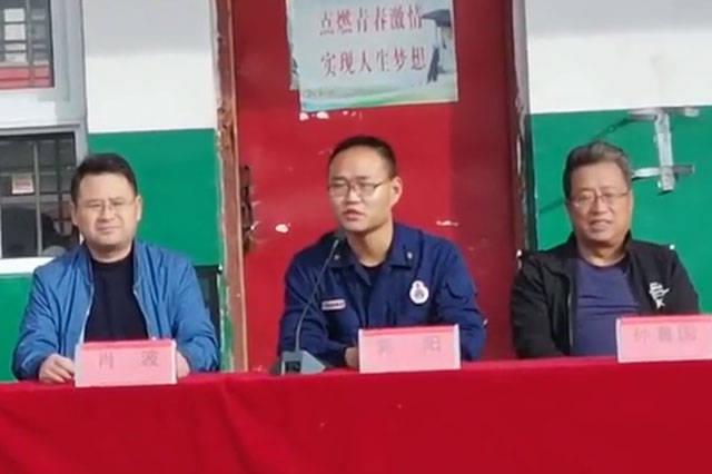 龙堰乡多少人口_龙堰乡一初中母校照片
