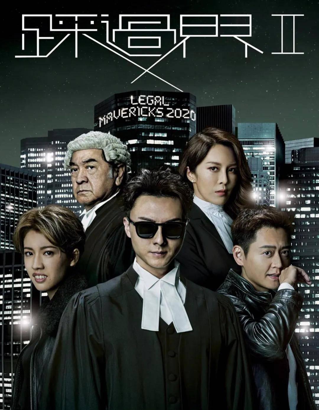 又一部精彩港剧开播,TVB今年终于发威!