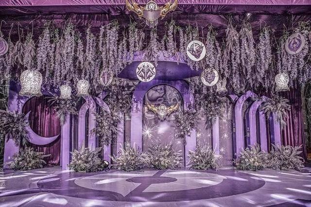 梦幻紫色系的游戏主题婚礼|华体会app官方下载