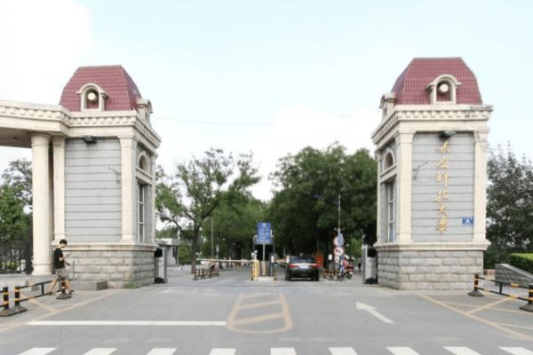太原科技大学排名_太原科技大学