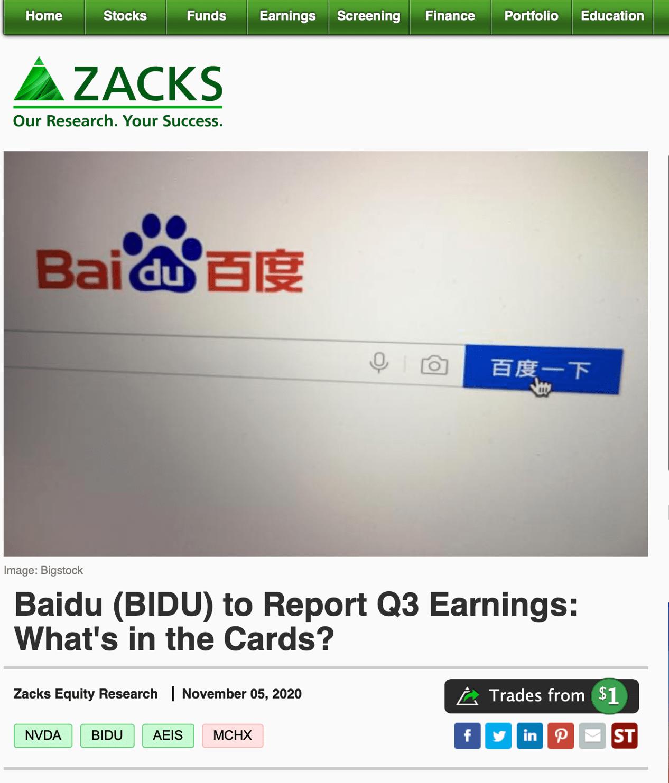 美国投研公司Zacks:百度Q3营收将超预期 值得关注
