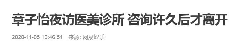 章子怡拍摄《英雄》,因性格问题被孤立,李连杰在片场劝她随缘