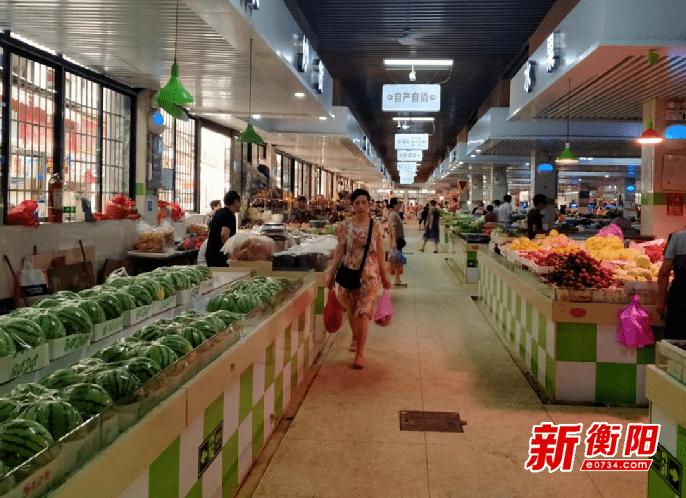 衡阳市爱国卫生运动暨全民卫生日活动公示(第17期)