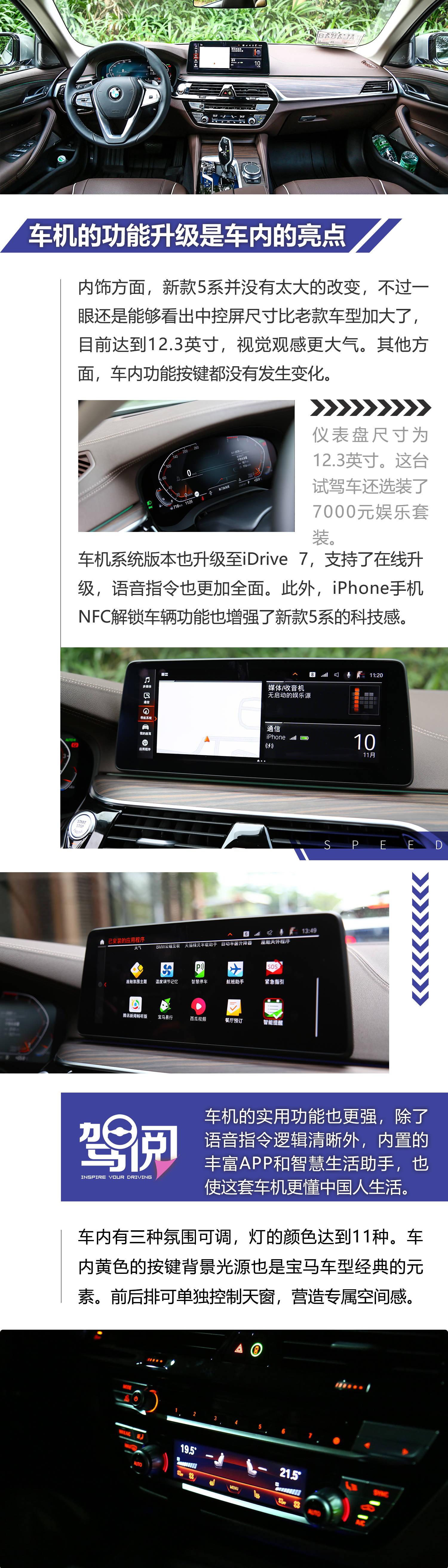 2020广州车展:一汽丰田傲澜正式发布