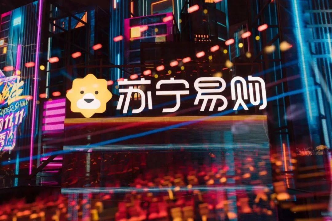 换台北京卫视!双十一苏宁易购超级秀的3大真正看点-天方燕谈