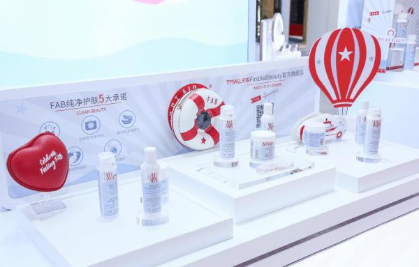 First Aid Beauty急救美人首次亮相第三届进博会 进军中国护肤品市场