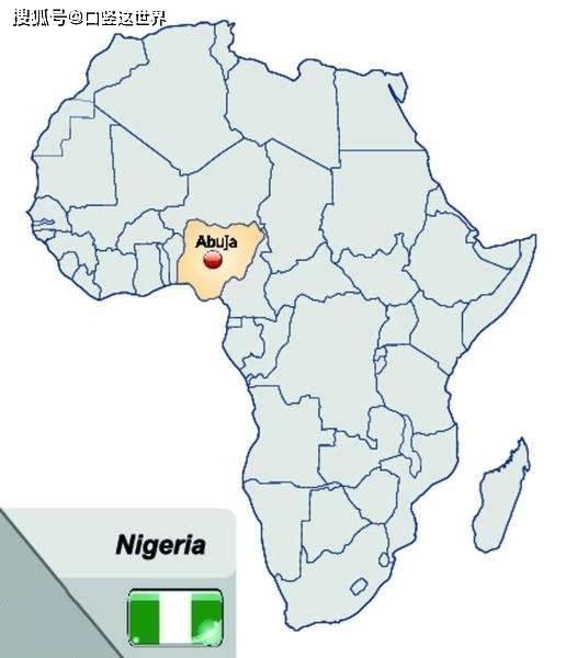 """""""GOGO体育""""* 尼日利亚2009年版塑料钞5夸拉(图1)"""