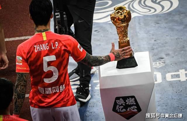 冠军奖杯在手边被拿走!苏宁胜恒大夺冠|欧洲杯外围买球平台