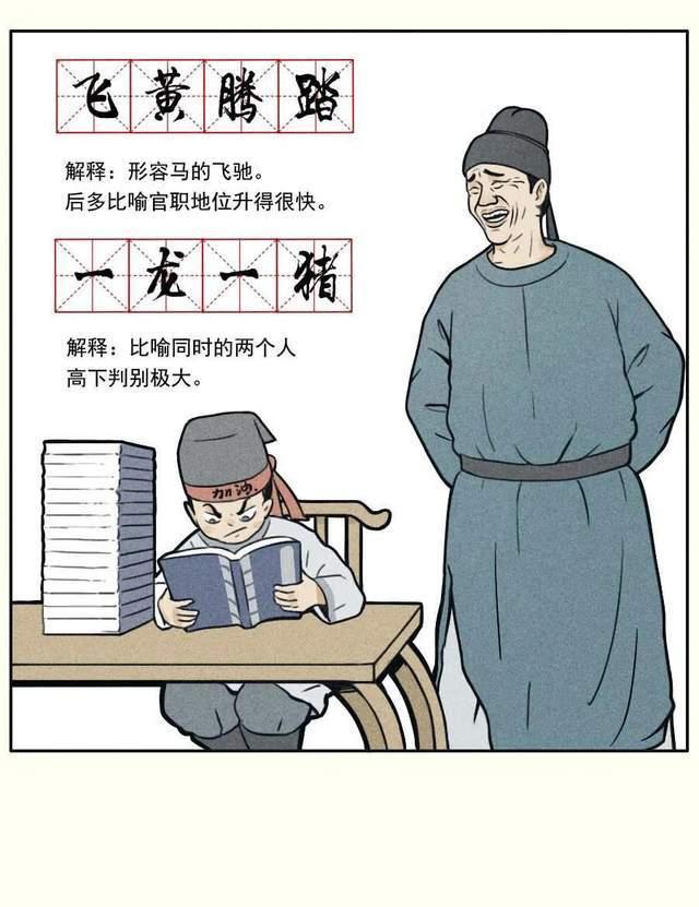 龙盛官网站