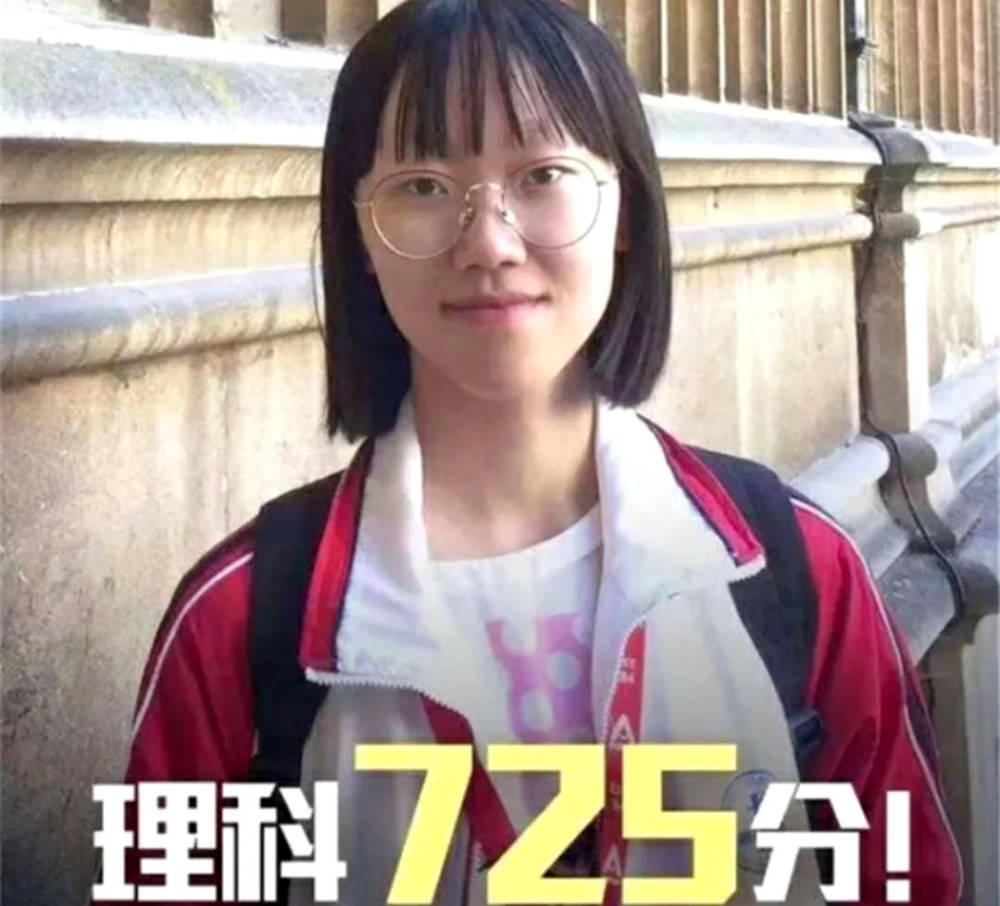 高考状元数学成绩为何普遍在140分以上?老师:做好这3点,你也可以