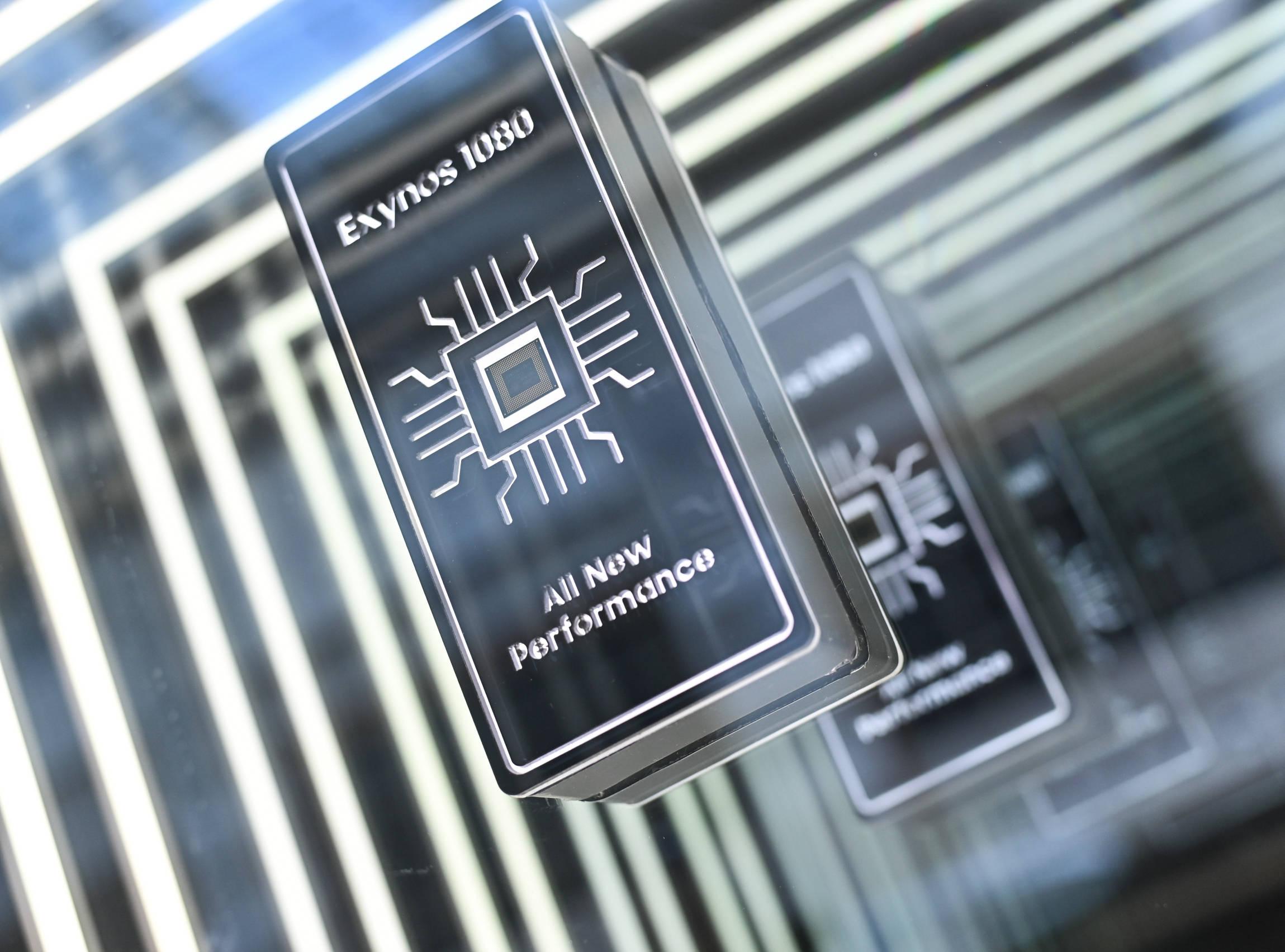 三星推出首款5nm移动芯片,vivo将首发搭载