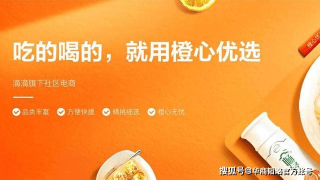 黄峥 一个买菜生意,为何能让80后亿万富豪王兴程维黄峥拼得刺刀见红