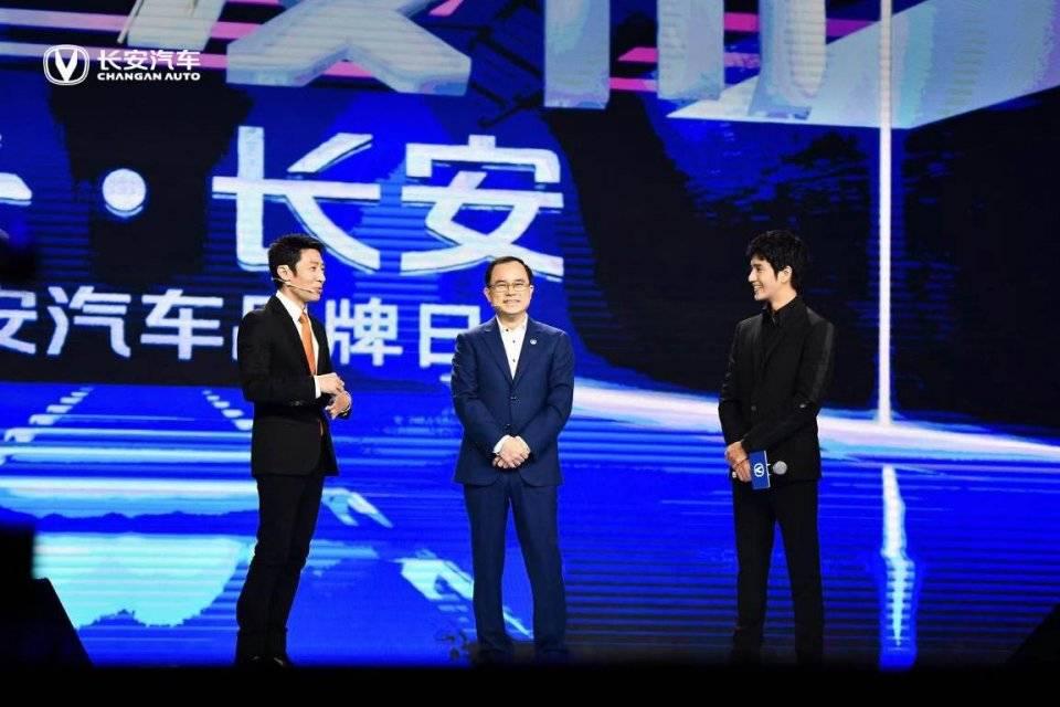 方舟 长安、华为、宁德时代三巨头要组队!共同打造高端智能汽车品牌