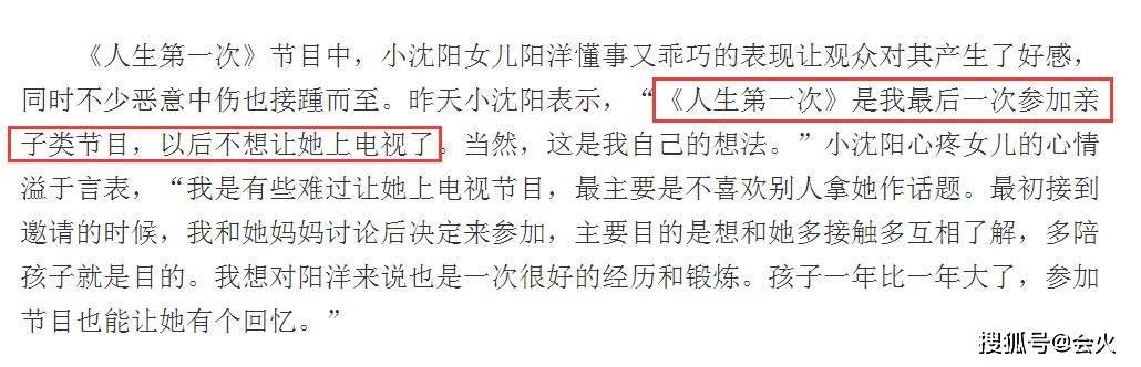 小沈阳女儿对镜头抛媚眼,名媛范足不像14岁!穿戴泄漏其不差钱(图9)