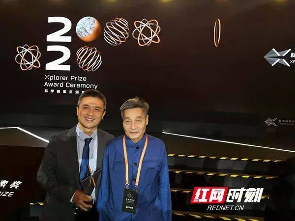获得此奖项的科学家全国仅50人!其中就有这位衡阳人!