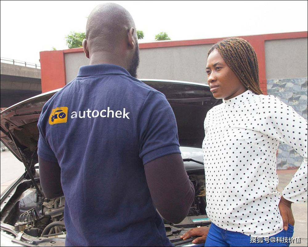 【这家尼日利亚初创公司获340万美【正版竞技宝网址】金融 资,要为非洲汽车市场服务】