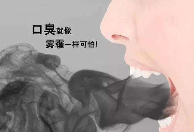 中国女人口臭比例_女人口臭