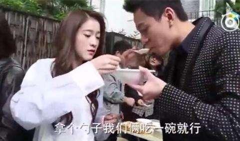 杨紫希望35岁结婚生子 直言演员难找对象