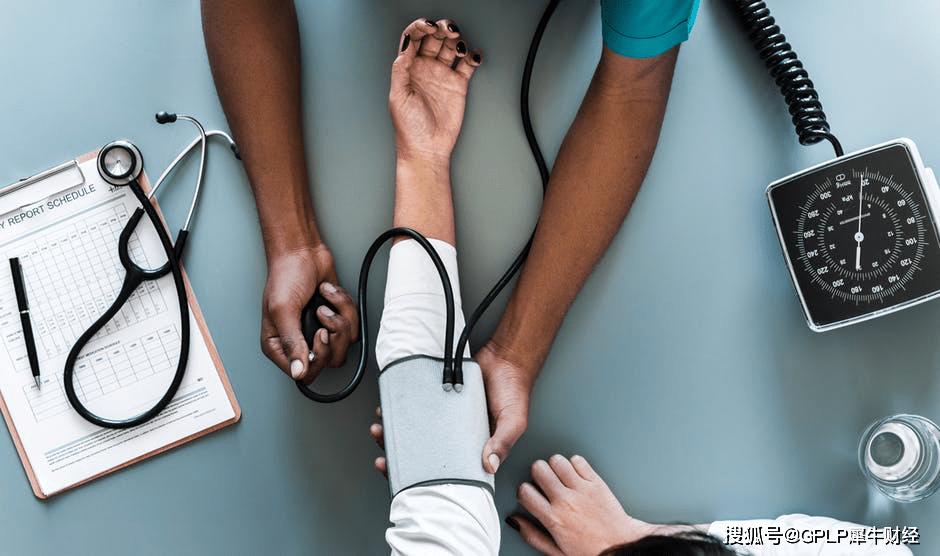 三季报净利降232% 美年健康遭阿里减持
