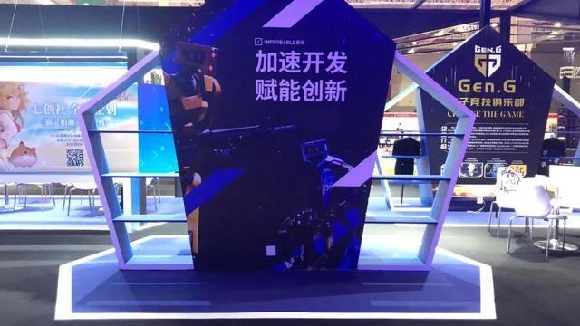 <b>英礴应邀参展第三届长三角国际文化产业博览会</b>