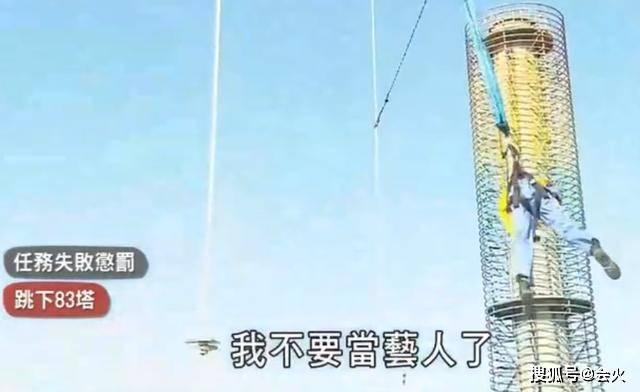吴宗宪录综艺摔车,被甩两米平安帽碎掉!高朋吓得直呼不妥艺人了(图5)