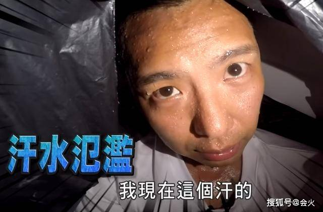 吴宗宪录综艺摔车,被甩两米平安帽碎掉!高朋吓得直呼不妥艺人了(图6)