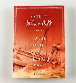 李鸿章为何不在朝鲜集中主力舰艇?甲午海战前北洋海军的备战     第4张