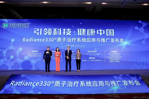 国宏国康—引领科技健康中国