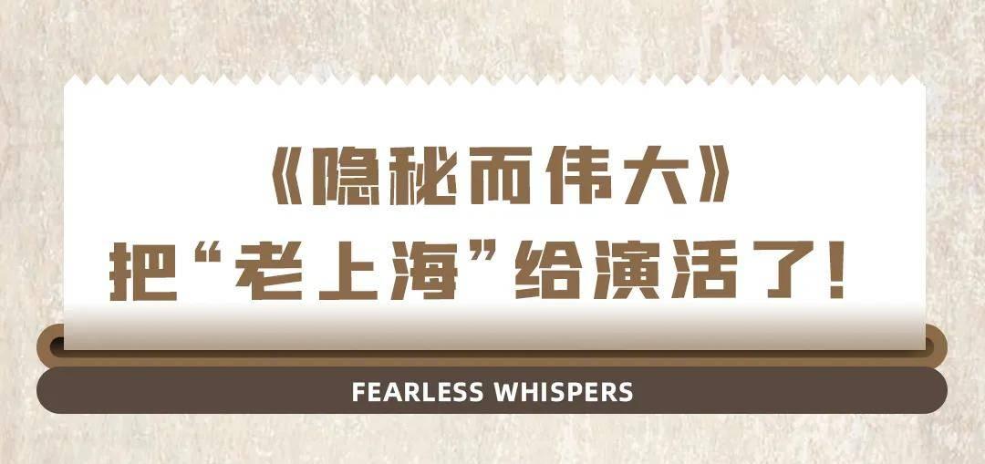 《【天游登陆注册】复刻老上海!乘铛铛车逛老弄堂,大魔都又美出圈了!》