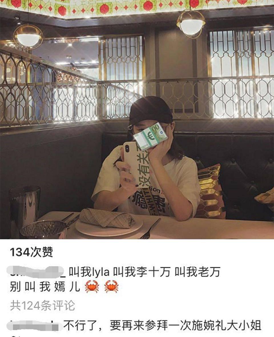 14岁李嫣美照暴光,再也不成心遮挡嘴唇,王菲李亚鹏多年支出没白搭(图12)