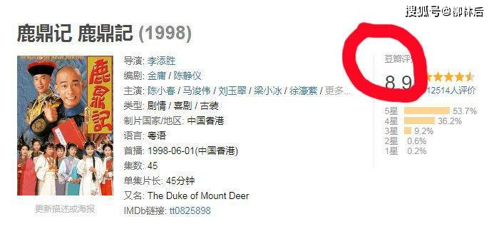 张一山是一切韦小宝版本中最佳的,《鹿鼎记》导演首度回应争议(图11)