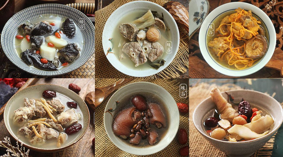 小雪之后,这6道汤多给家人喝,顺应时节,营养开胃,暖和过冬天