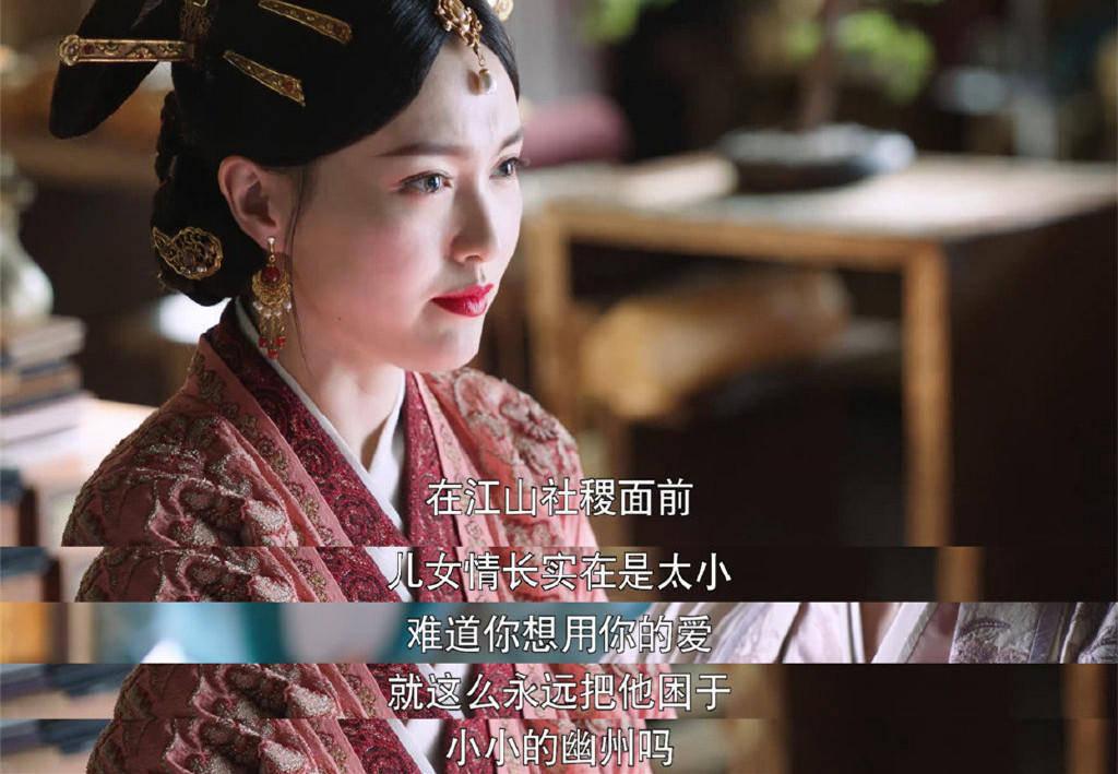 《燕云台》:异样扮演唐嫣的情敌,为何王楚然比孟子义受欢送?(图10)