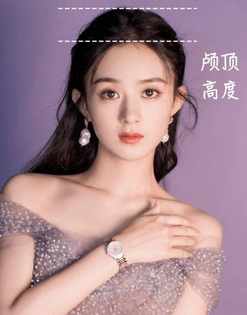 原创             想要成为大美女?提高颅顶是第一步,赵小棠的高马尾能让脸小一圈