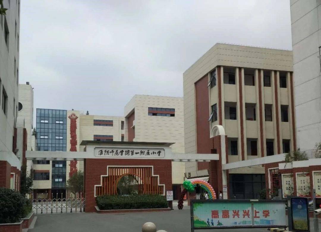 河北承德技师学院