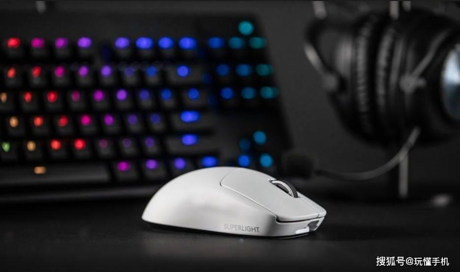 原创             罗技发布G PRO X Superlight轻量级无线竞技鼠标