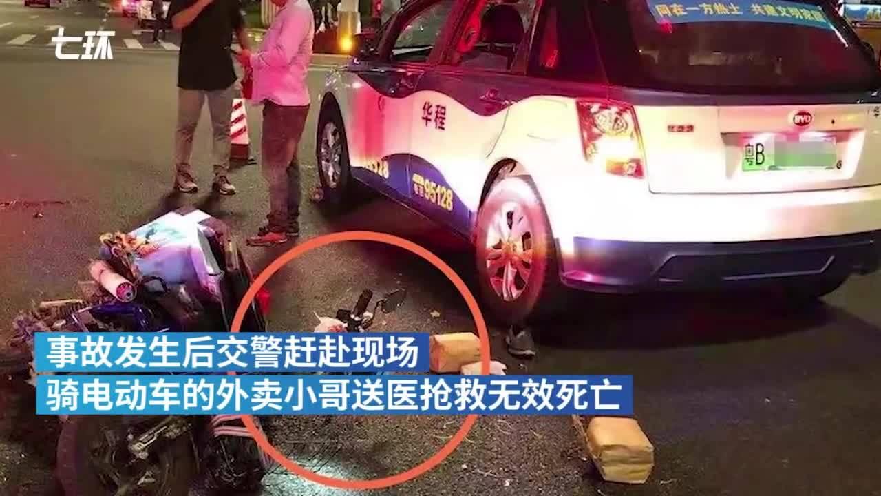 广东一外卖小哥连闯两红灯送餐被出租车撞倒后死亡