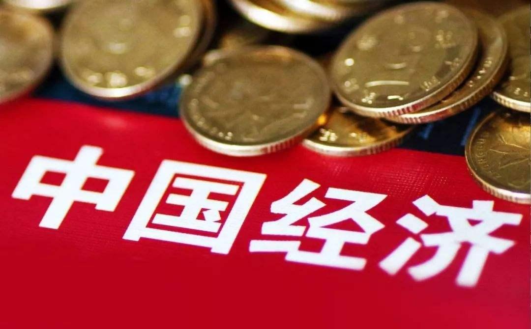 前11月,人民币兑美元平均汇率约6.93,那2020年GD