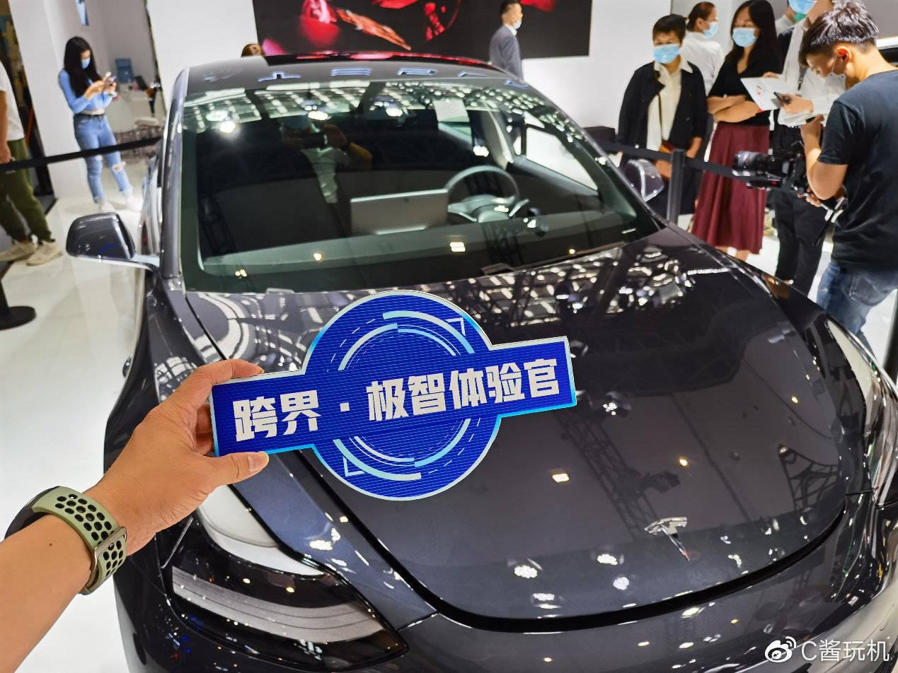 相比特斯拉,小鹏会选择购买新能源汽车C酱