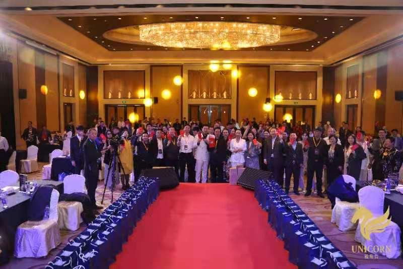 2020万亿生态《十亿美金独角兽》战略会11月20日在上海佘山索菲特大酒店圆满举行