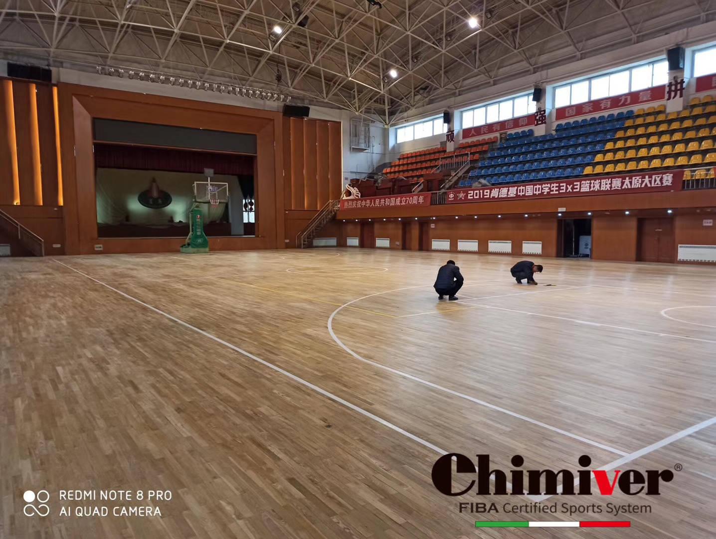 体育运动木地板如何翻新防滑?
