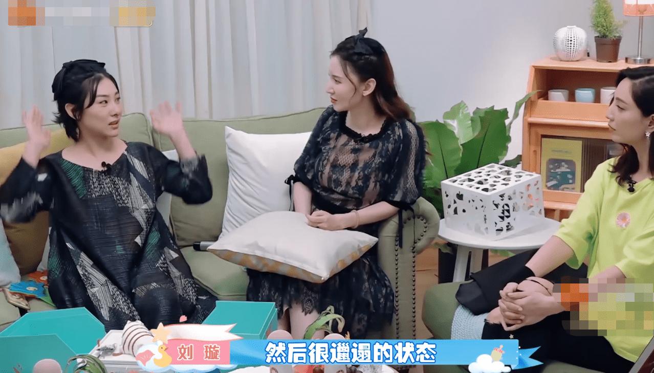 刘璇谈产后身材被歧视,张歆艺呼吁对妈妈多宽容,宝妈状态太真实