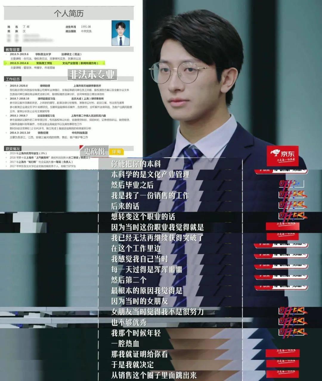 中国足协:明确防疫规定,确保中超比赛不发生一例感染