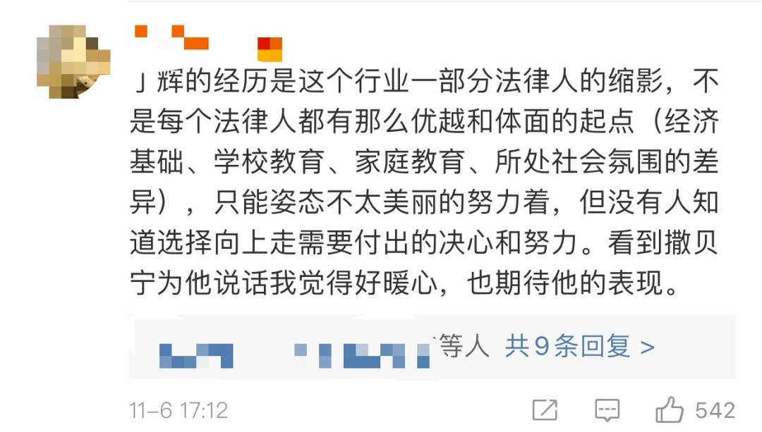 陕西省公安厅原厅长胡明朗赴重庆任职