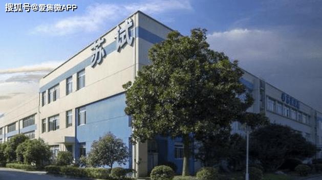 【苏试试验:控股股东苏试总厂减持计划完成 共减392万股】